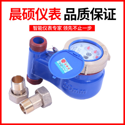 Rotor vertical hot water meter LXS-15E~40E