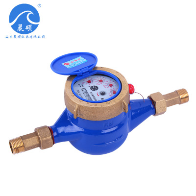 Rotor wet type cold water meter LXS-15E~50E