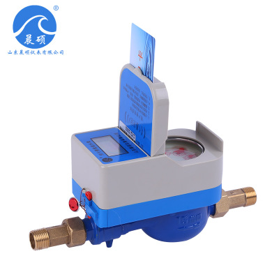 Prepaid intelligent card hot water meter LXSK-15E~25E