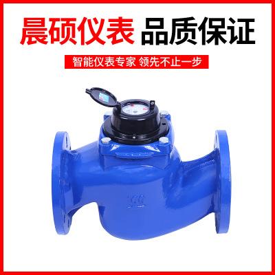 Vertical spiral (detachable) cold water meter:WS-50E-200E