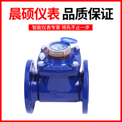 Horizontal detachable spiral cold water meter:LXLG-50-200